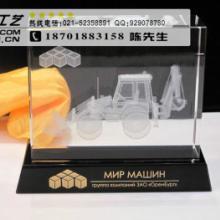 供应上海水晶纪念品,水晶笔筒定做,校庆活动纪念品, 上海水晶纪念品,聚会纪念品批发