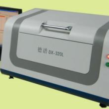 供应厂家直销rohs仪器 rohs检测仪器 rohs检测仪