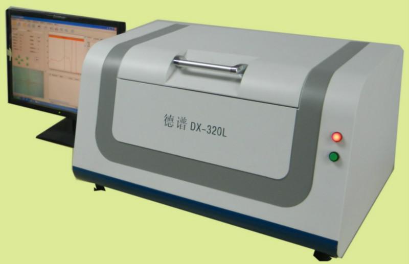 供应rohs分析仪器报价 rohs分析仪器厂家 rohs分析仪器直销