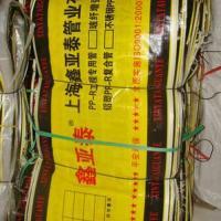 供应直供哈尔滨周边工程地热管外包装皮订制家装公司瓷砖保护膜