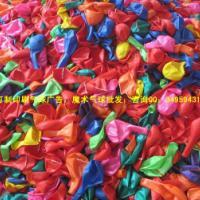供应拱门用的气球哪里做的好;定制汽球广告,促销活动专用礼品