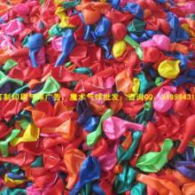 供应拱门用的气球哪里做的好;定制汽球广告,促销活动专用礼品批发
