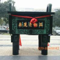 供应仿古青铜器西安大鼎大司母戊方鼎高2.6米百年庆典开业摆件