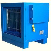 供应新型等离子HH-A12工业空气净化器