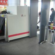 供应10080行李检查机,广东安盾,车站行李安检机,车站安检机厂家