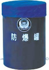成都防爆毯公司图片/成都防爆毯公司样板图 (3)