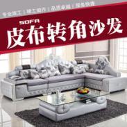 客厅简欧皮布沙发组合图片