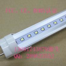 供应LED日光灯白光蓝光绿光等彩色灯管
