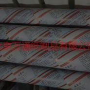 北京朝阳区纸管图片