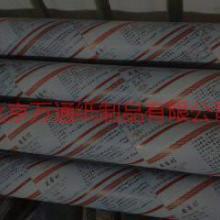 供应北京朝阳区纸管,纸管,纸胶带,防水纸,纸管机械批发