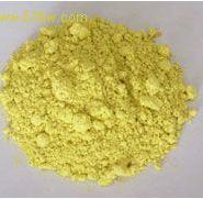 耐溶性好的钛镍黄图片