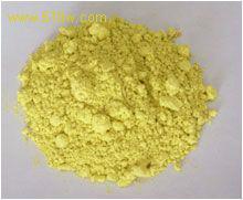 塑胶制品专用钛镍黄图片