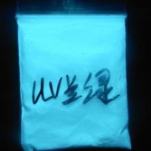 供应如何在衣服上使用荧光粉颜料荧光粉电器开关专用荧光粉