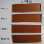 橡皮凸板油墨专用铜金粉图片