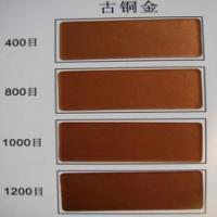 五星行塑料色母料专用铜金粉