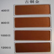 供应橡皮凸板油墨专用铜金粉油漆专用铜金粉1000目铜金粉批发