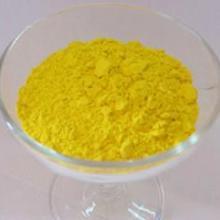 供应尖晶石型钛镍黄钛镍黄厂商钛镍黄可不可以用于餐具?