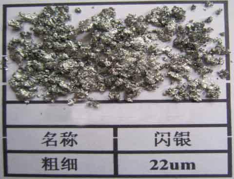 供应塑料专用铝银浆油墨专用铝银浆梅州供应铝银浆