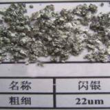 供应耐热涂料专用铝银浆仿电镀银浆深圳供应铝银浆