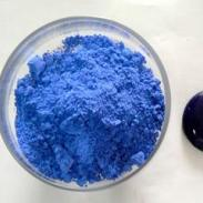 装饰品专用钴蓝皮革箱包专用钴蓝图片