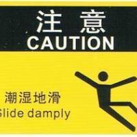供应DIY反光标贴专用反光粉印刷专用反光粉警示标志专用反光粉