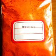 镉橙CAS号耐高温橙色颜料镉橙图片