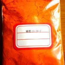 供应镉橙CAS号耐高温橙色颜料镉橙透明级专用镉橙台山市镉橙