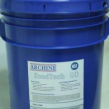 供应聚合烯烃类食品级齿轮油