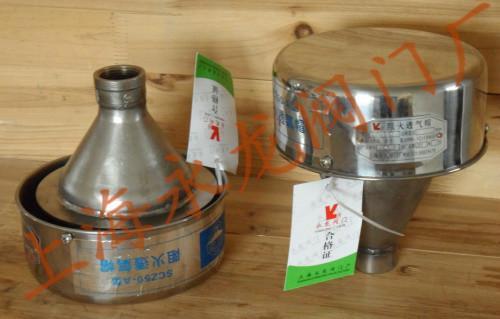 供应阻火透气帽价格表 不锈钢螺纹阻火透气帽 上海阻火器厂家