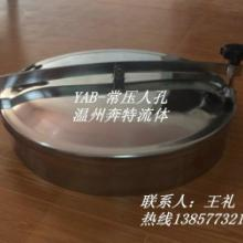 供应YAB圆形单杆卫生级人孔图片