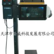 SV-D6T灯光检测仪图片