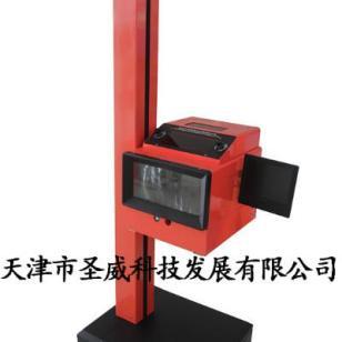 SVQD-300A型特种车灯光检测仪图片