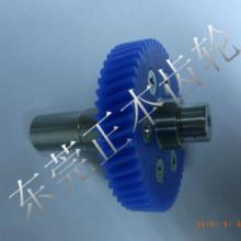 供应北京家用电器齿轮