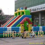 供应南阳充气城堡夏季火热销售中,南阳充气城堡儿童充气玩具价格,南阳充气城堡蹦蹦床厂家火热销售低价批发