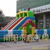 供应定做儿童蹦蹦床沙滩池