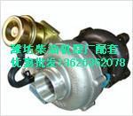 厂价直销潍柴道依茨 6105 4105 6113增压器