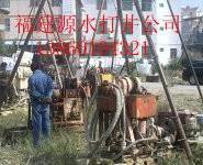 漳州市地质勘察图片