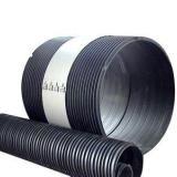 HDPE塑钢缠绕管厂家