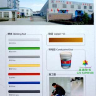 华静PVC防静电片材地板600图片