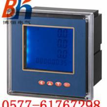 供应多功能电力仪表PD194E,【强列推荐】多功能电力仪表PD194