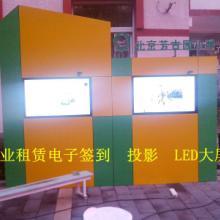 全身电子签到机租赁3D照片显示墙批发
