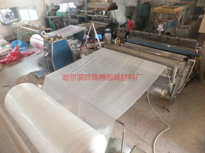 汽泡膜袋是环保的包装材料,绥滨县,双鸭山市