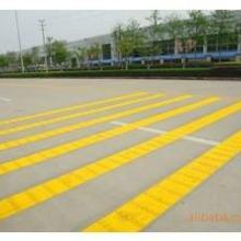 道路交通标线施工公司@新交安交通工程@新疆道路交通标线工程