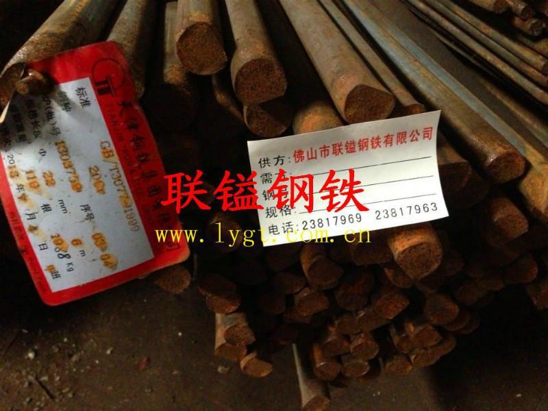 联镒38CrMoAl合金结构钢外贸直供广东佛山深圳东莞38CrMoA