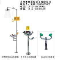 供应常州洗眼器奥普APL11不锈钢洗眼器