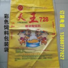 云南编织袋印刷加工订做编织袋量大价格从优批发