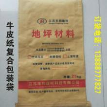 供应云南昆明纸塑复合包装袋生产定做批发