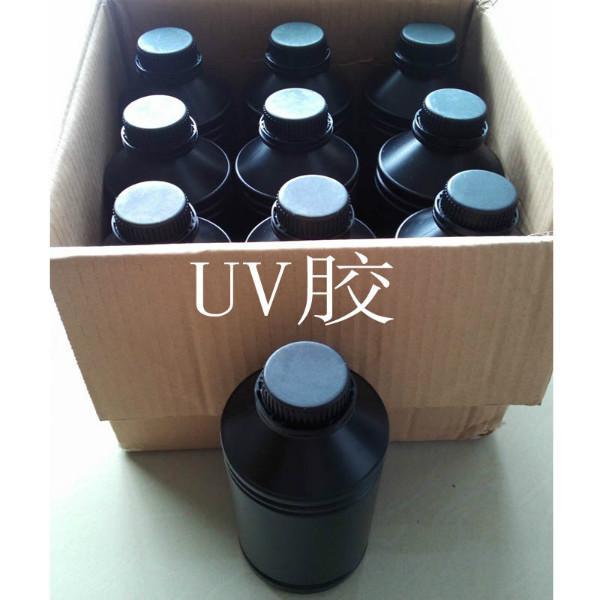 供应透明塑料UV无影胶图片