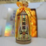 贵州双粮酱图片