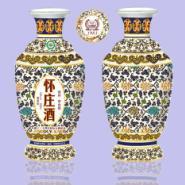 贵州怀庄酒业集团封坛酒图片